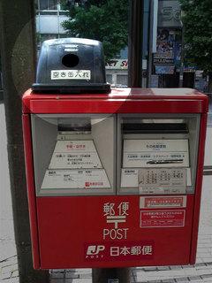P9020067.jpg