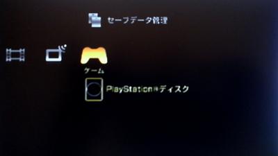 P9990042.jpg