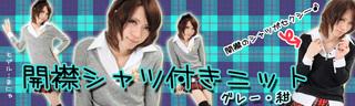 banner_26675886.jpg