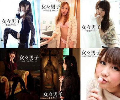 e-memedanshi.jpg