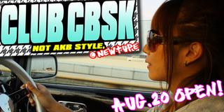 cbsk_birthday_2010.jpg