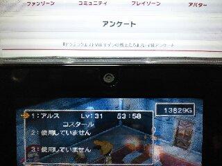DSC_9985-1.jpg