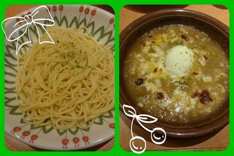 2014-11-18_03.30.15.jpg