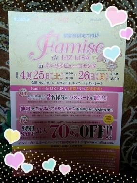 2015-04-09-23-44-06_deco.jpg