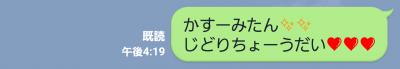 20161008_092127